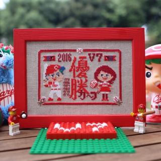 広島カープ優勝記念ステッチ2016